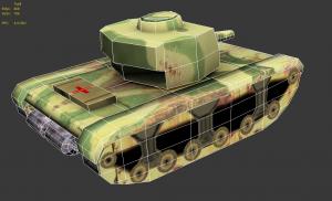 Tyger tank back